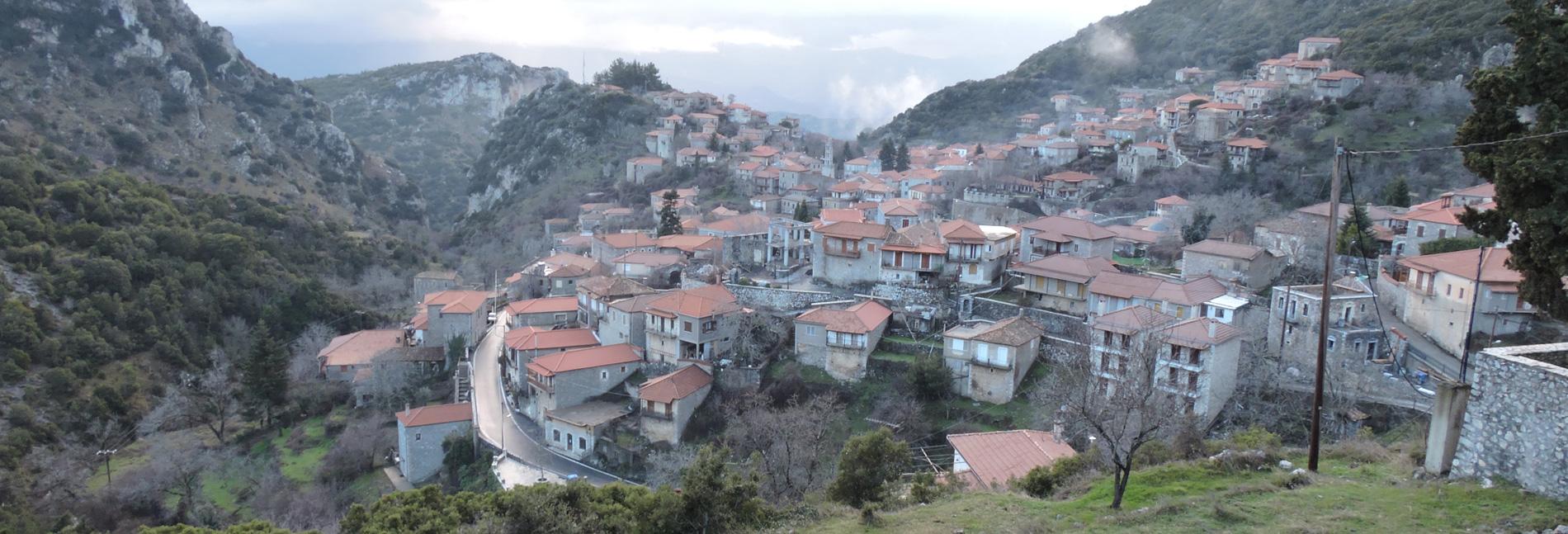 Το όμορφο χωριό μας